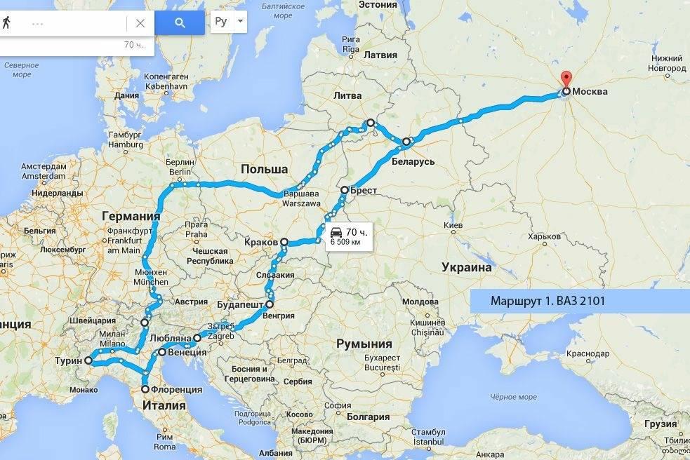Как добраться из москвы в прагу: поезд, автобус, машина. расстояние, цены на билеты и расписание 2021 на туристер.ру