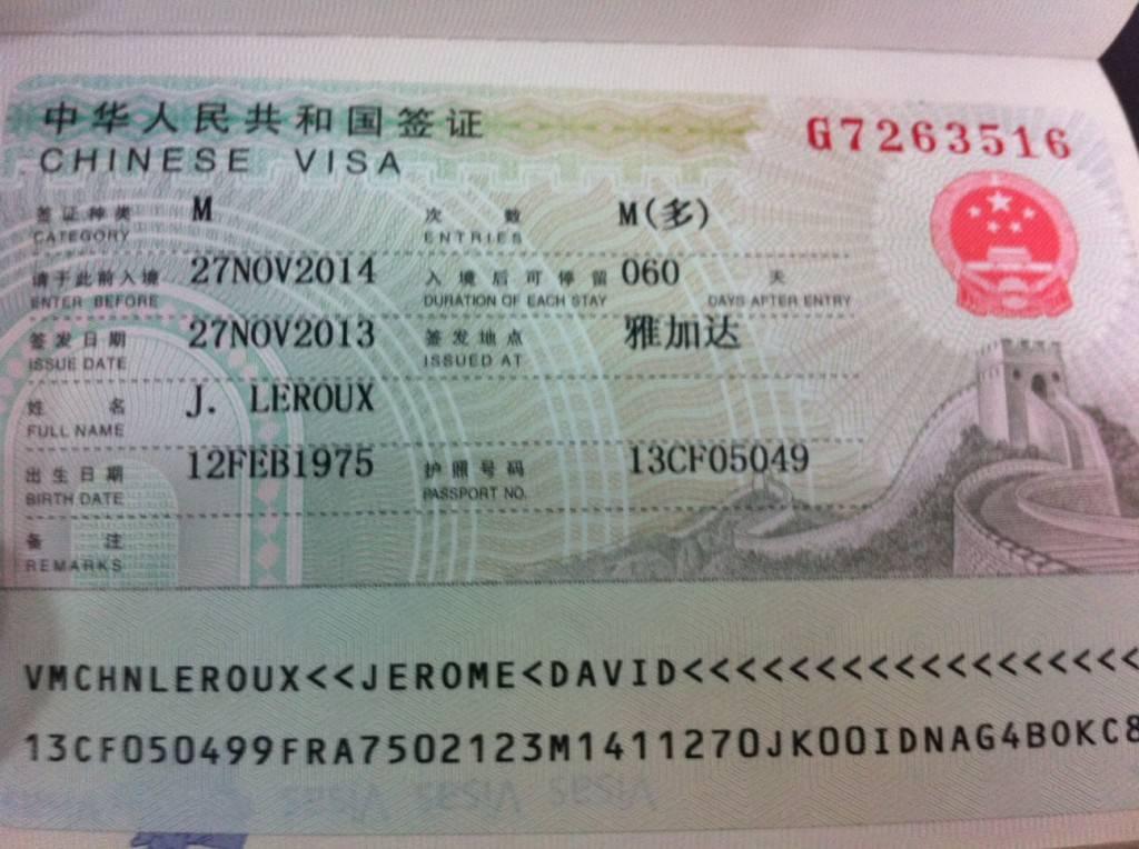 Виза в китай для россиян — 2021