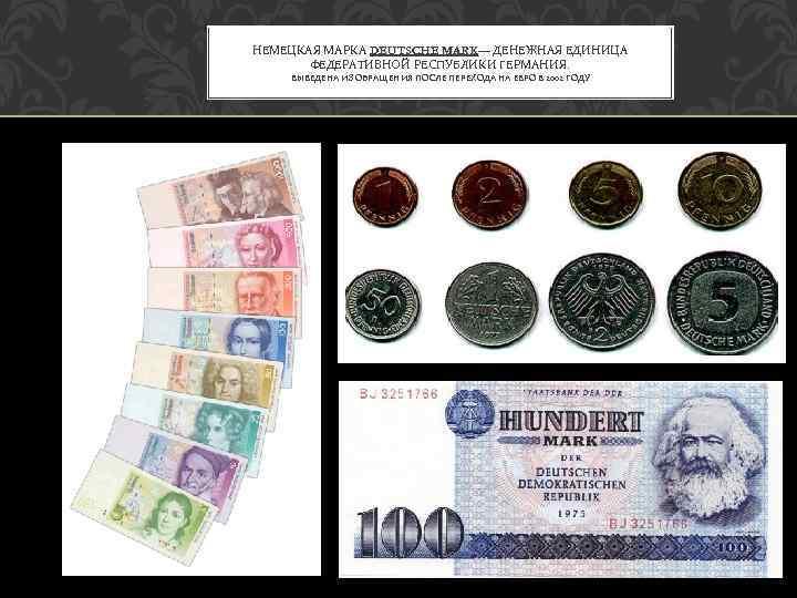 Национальная валюта израиля в 2021 году: история и особенности