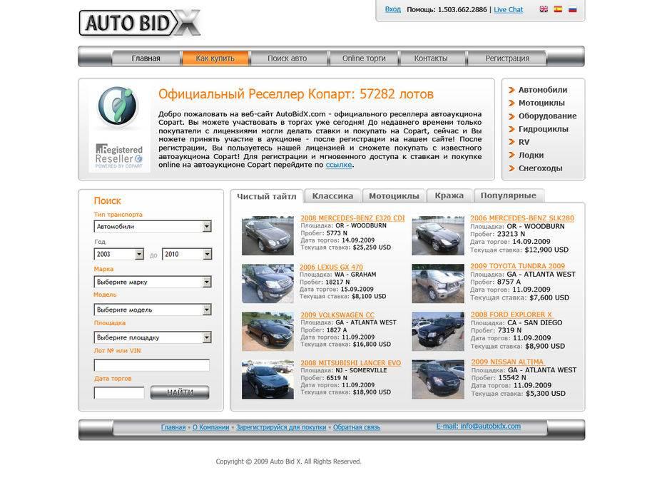 Автомобили бу из германии: как выбрать и купить безопаснее | eavtokredit.ru