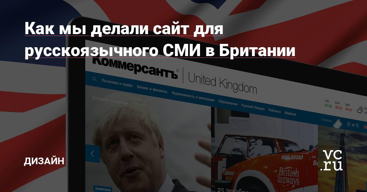 Минусы и плюсы жизни в великобритании: англия глазами русских