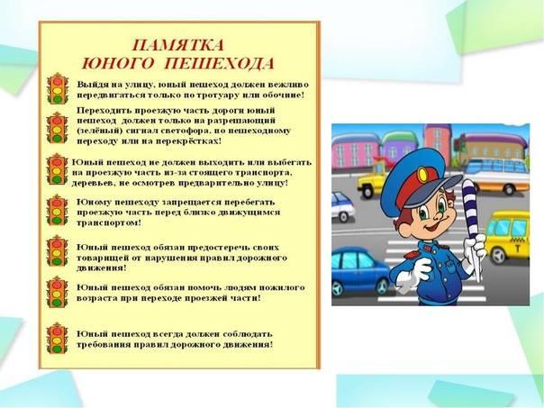 Аренда авто в болгарии — о чем нужно знать перед тем, как брать машину напрокат