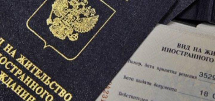Новые правила для прибывающих в англию из россии