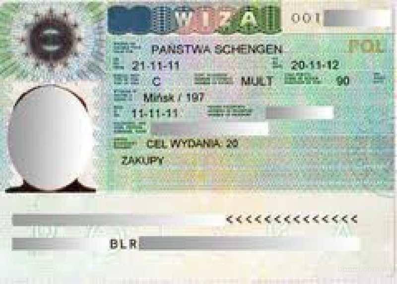 Срочная виза в польшу