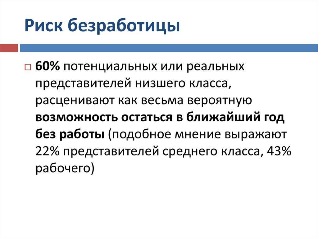 Пособие по безработице - infofinland
