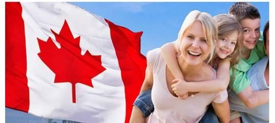 Канада: воссоединение с семьёй в 2021 году – мигранту мир