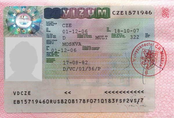 Документы на визу в чехию для россиян в 2021 году: порядок самостоятельного заполнения анкеты