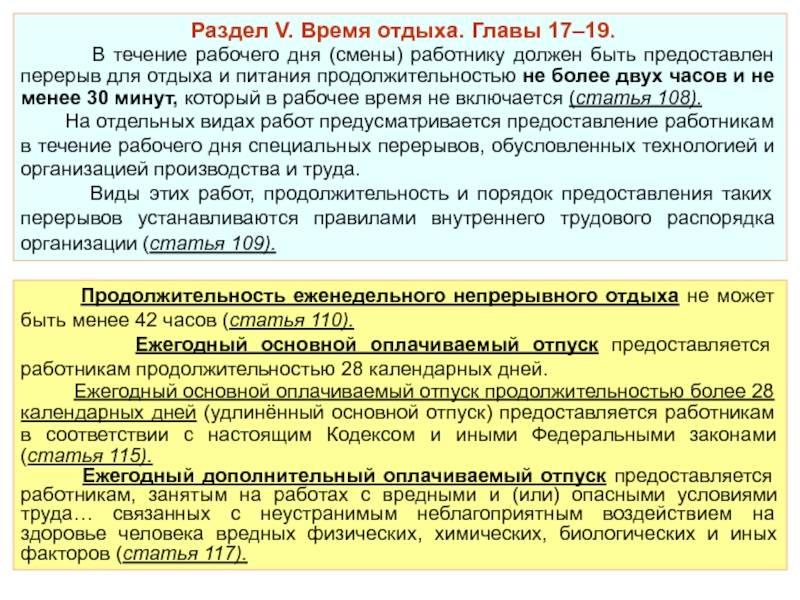 Как найти работу в германии для украинцев, белорусов и русских: поиск вакансий через сайты, а также можно ли легально устроиться без знания немецкого языка