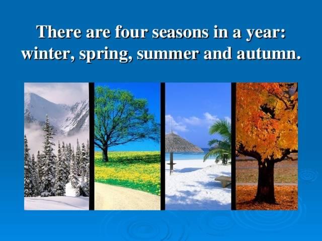 Погода в германии весной, климат в германии весной, архив погоды по городам