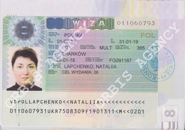 Рабочая виза в чехию: как получить, сколько стоит для украинцев и белорусов, какие документы нужны для оформления