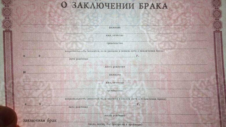 Виза невесты в германию: документы для оформления, порядок подачи