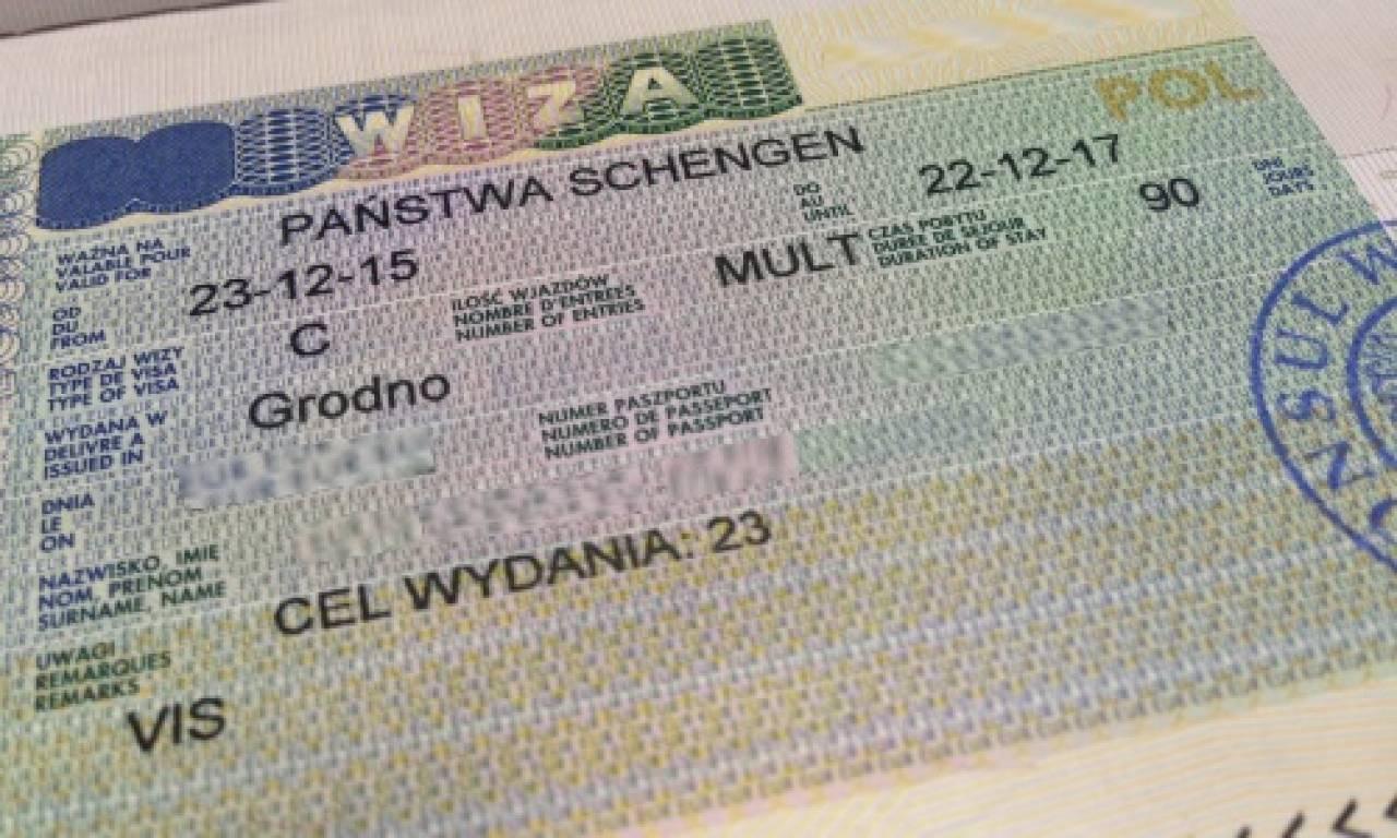 Получаем визу в польшу: документы, анкета, фото