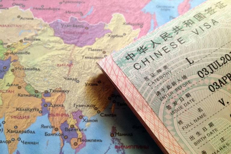 Оформление виз в китай: категории виз и необходимые документы