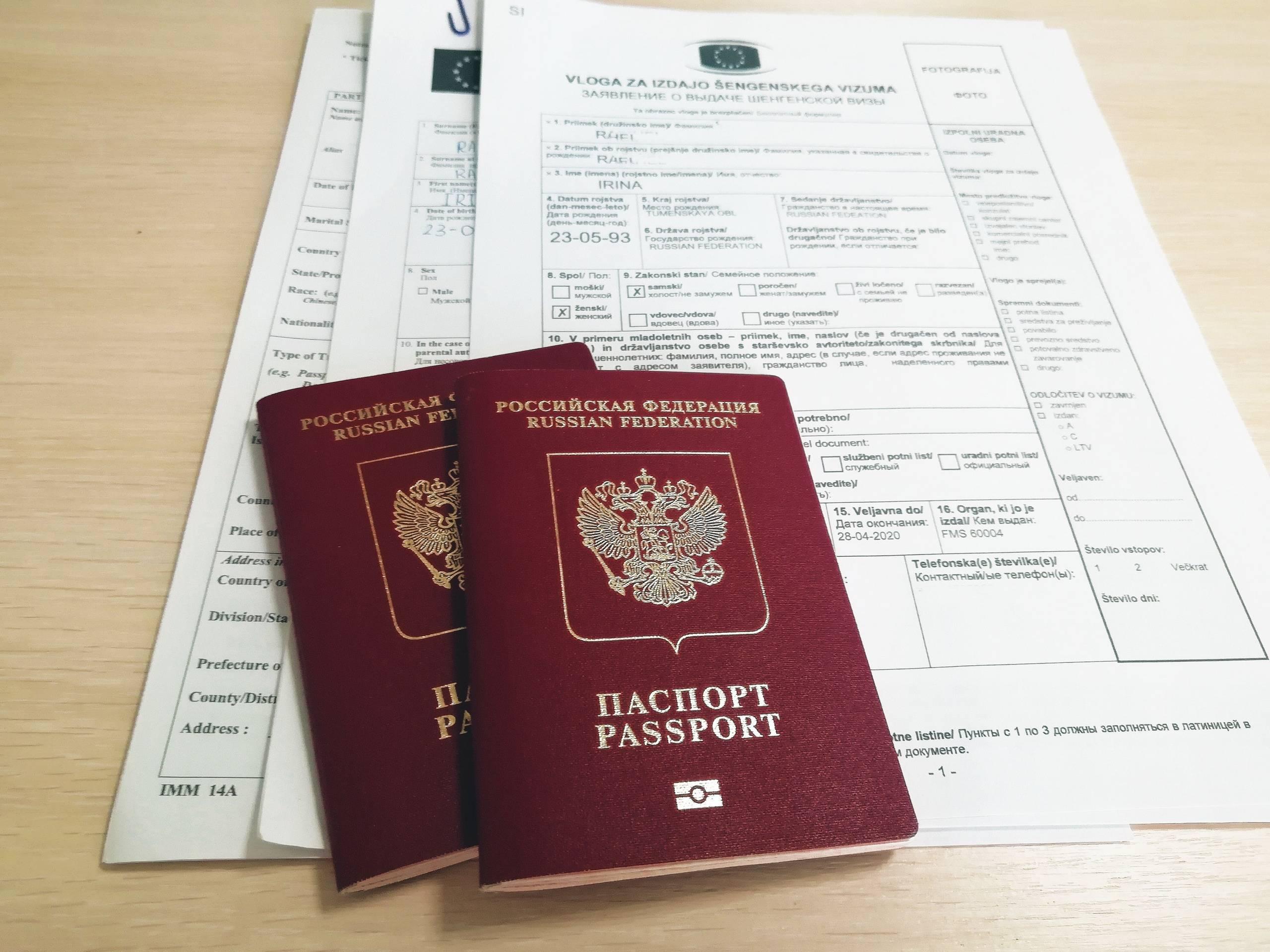 Самый простой способ переехать жить в болгарию