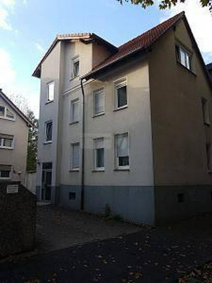 Купить дом в бохум