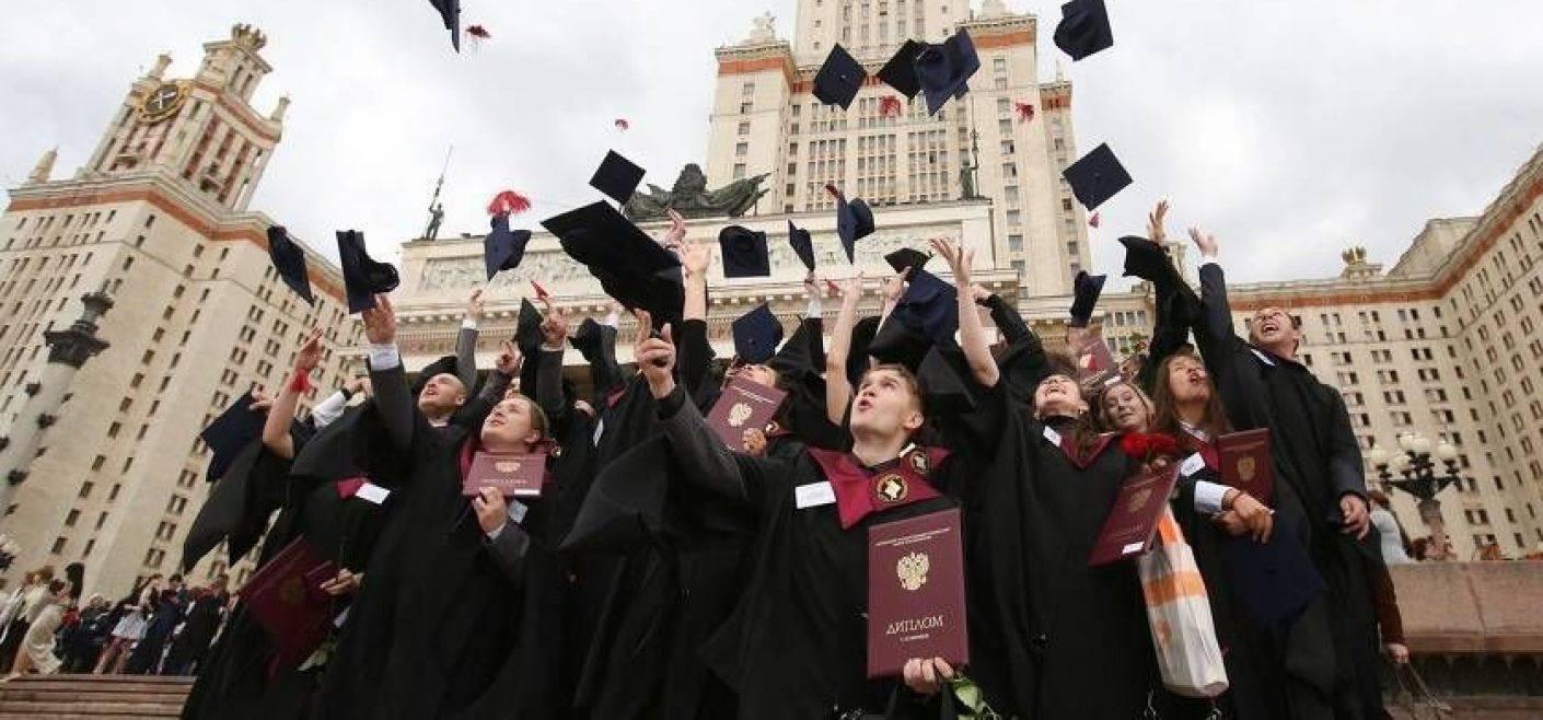 Высшее образование в англии для иностранцев и русских.