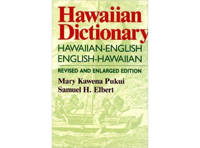Гавайский язык: старейший в мире