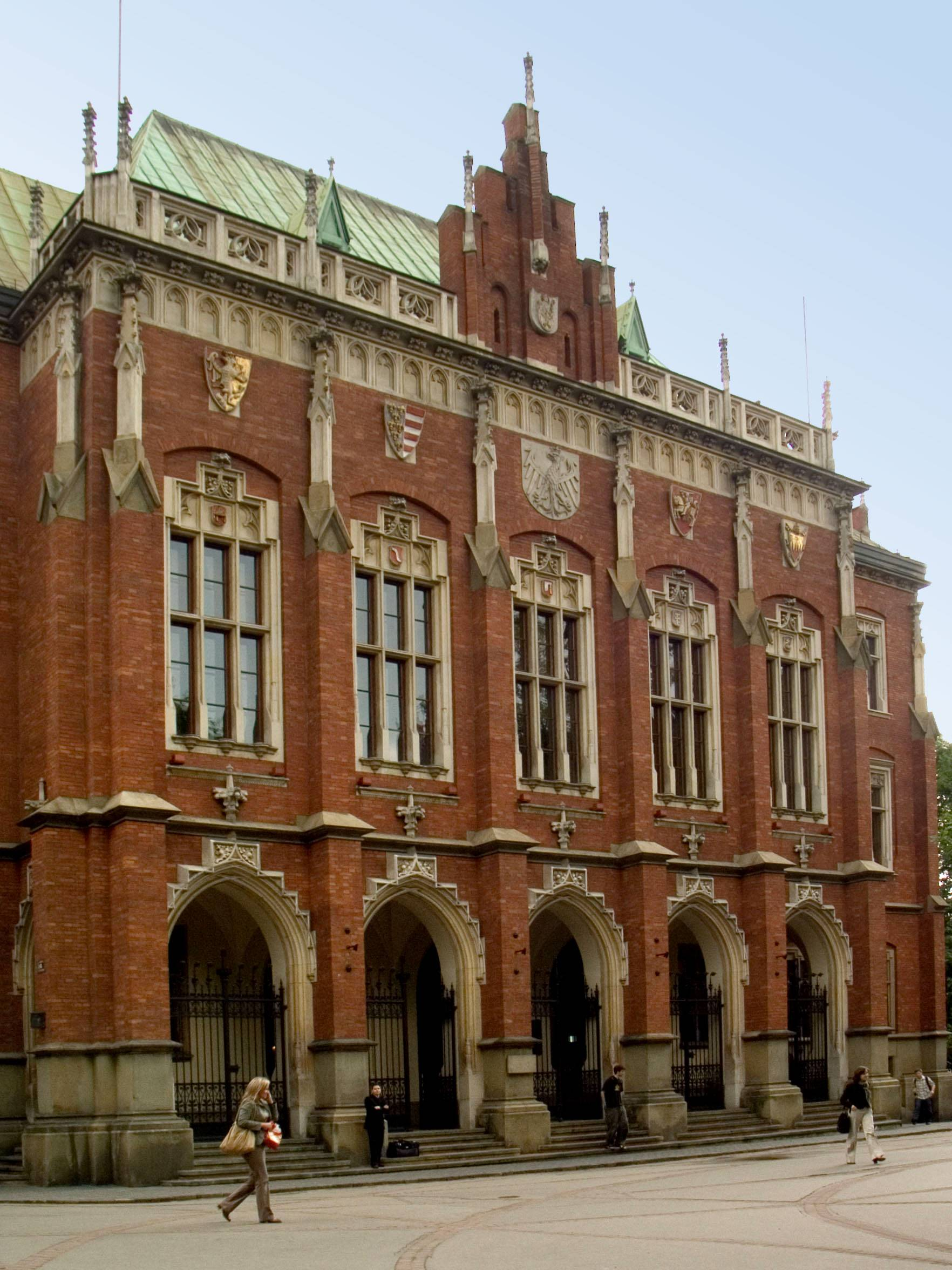 Ягеллонский университет в краковеuniwersytet jagielloński w krakowie