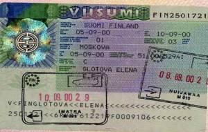 Шенгенская виза в финляндию — оформление 2021, документы, визовые центры