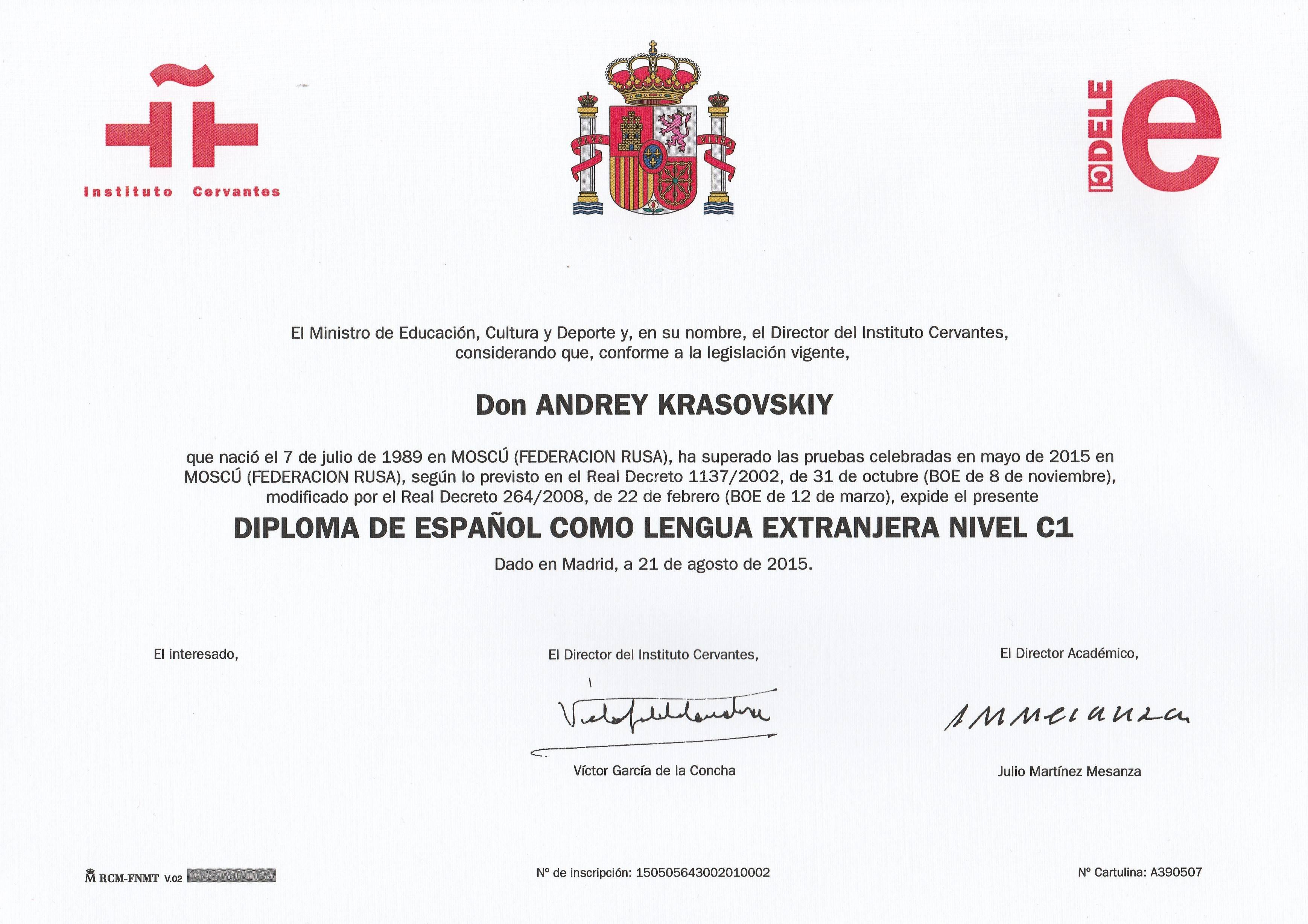 Экзамен на гражданство в испании. испания по-русски - все о жизни в испании