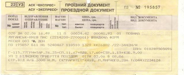 Автобус  санкт-петербург — рига. расписание 2021, цены на билеты, время в пути, отзывы