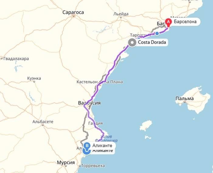 Как добраться из малаги в севилью: поезд, автобус, авто, как купить билет