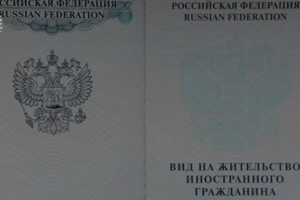 Внж и работа в греции для россиян | immigration-online.ru