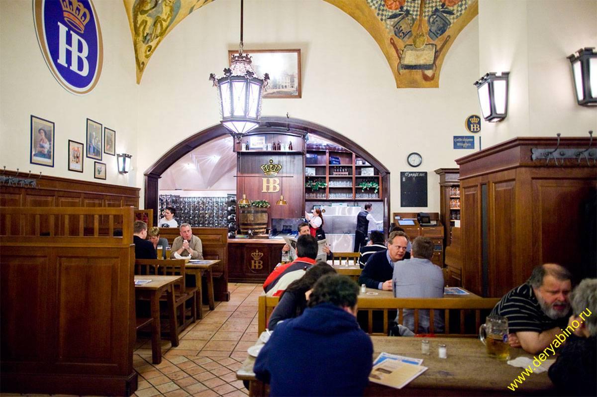 Пивоварня хофбройхаус, традиции и легенды. мюнхен: кирхи, пиво, заговоры и безумные короли