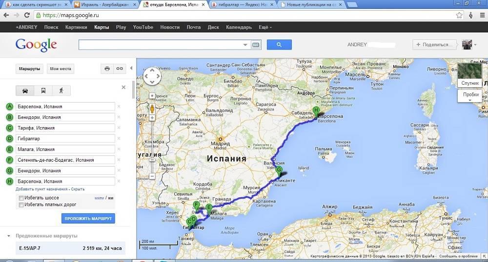 Аренда автомобиля в испании: сколько стоит бензин, карта платных дорог, права