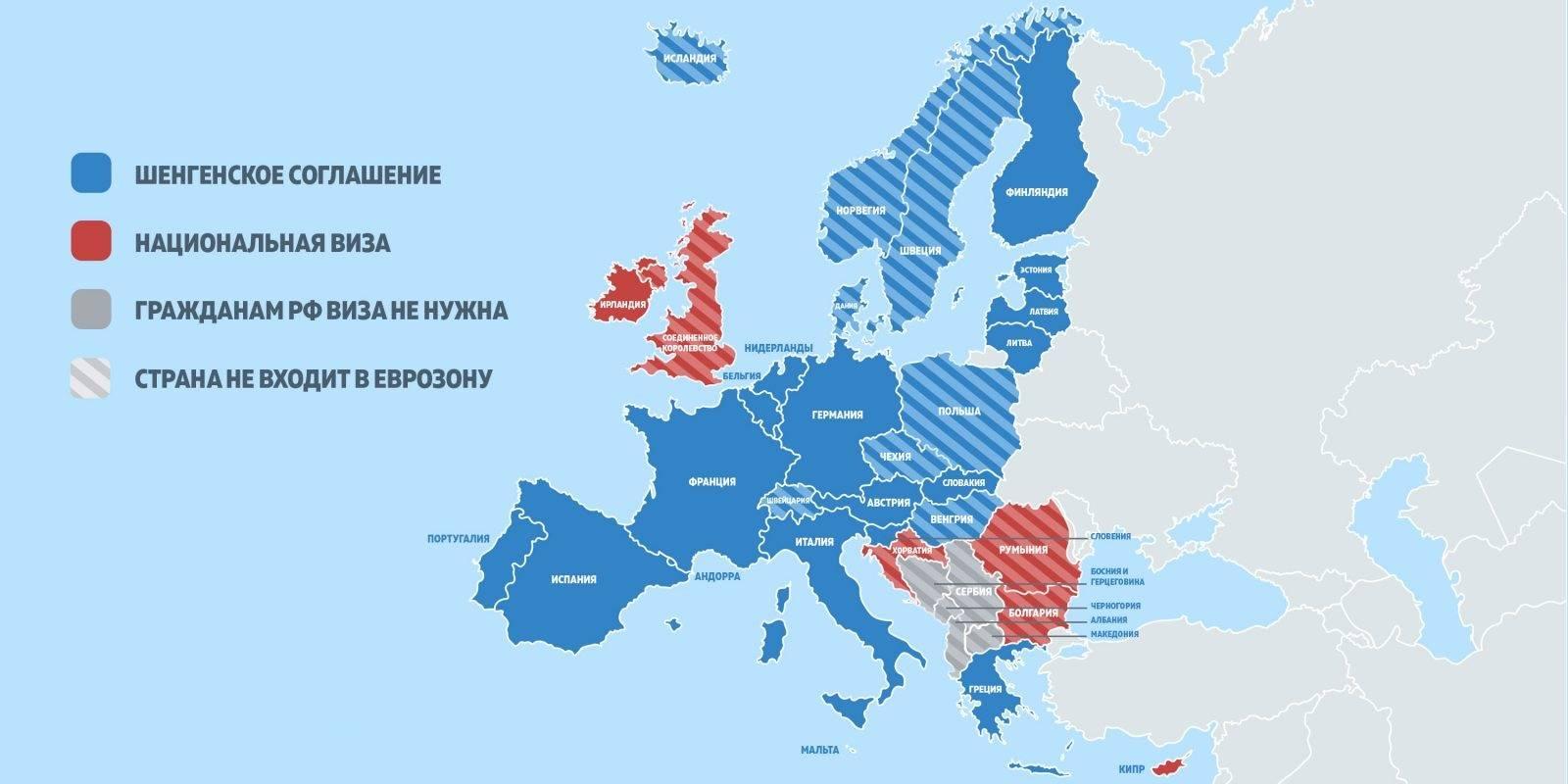 Правила въезда в европу: что изменилось после коронавируса | kids and parents air правила въезда в европу: что изменилось после коронавируса | kids and parents air