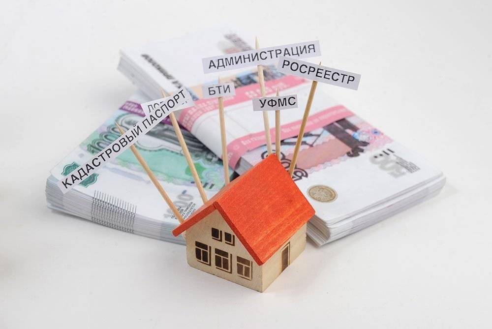 Налог на доходы с продажи квартиры – что изменится в 2021 году — pr-flat.ru