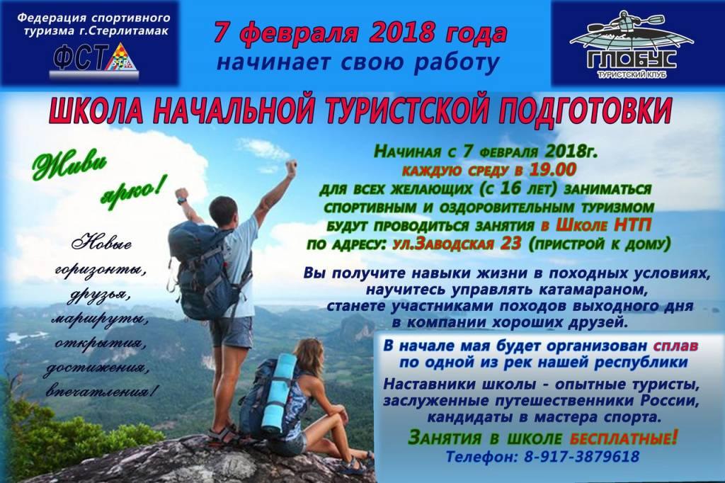 Когда начнется туристический сезон в болгарии 2020?