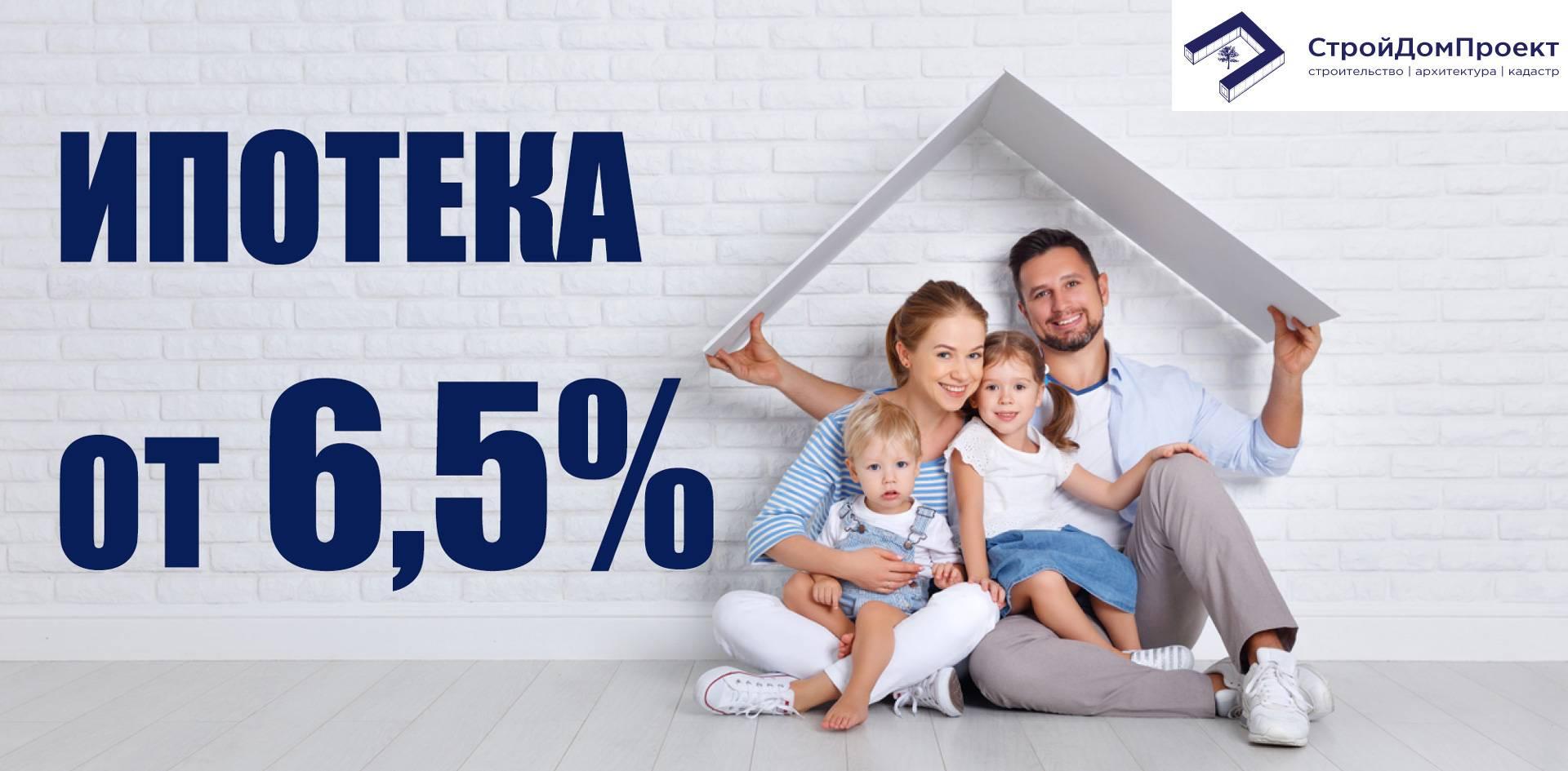Ипотека в финляндии: условия, банки и процентные ставки