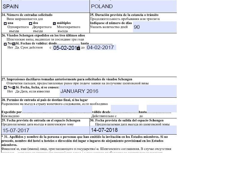 Национальная виза d в испанию в 2021 году: как получить, документы