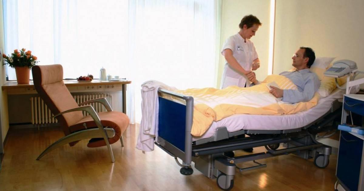 Радиологическая клиника при университете фрайбурга
