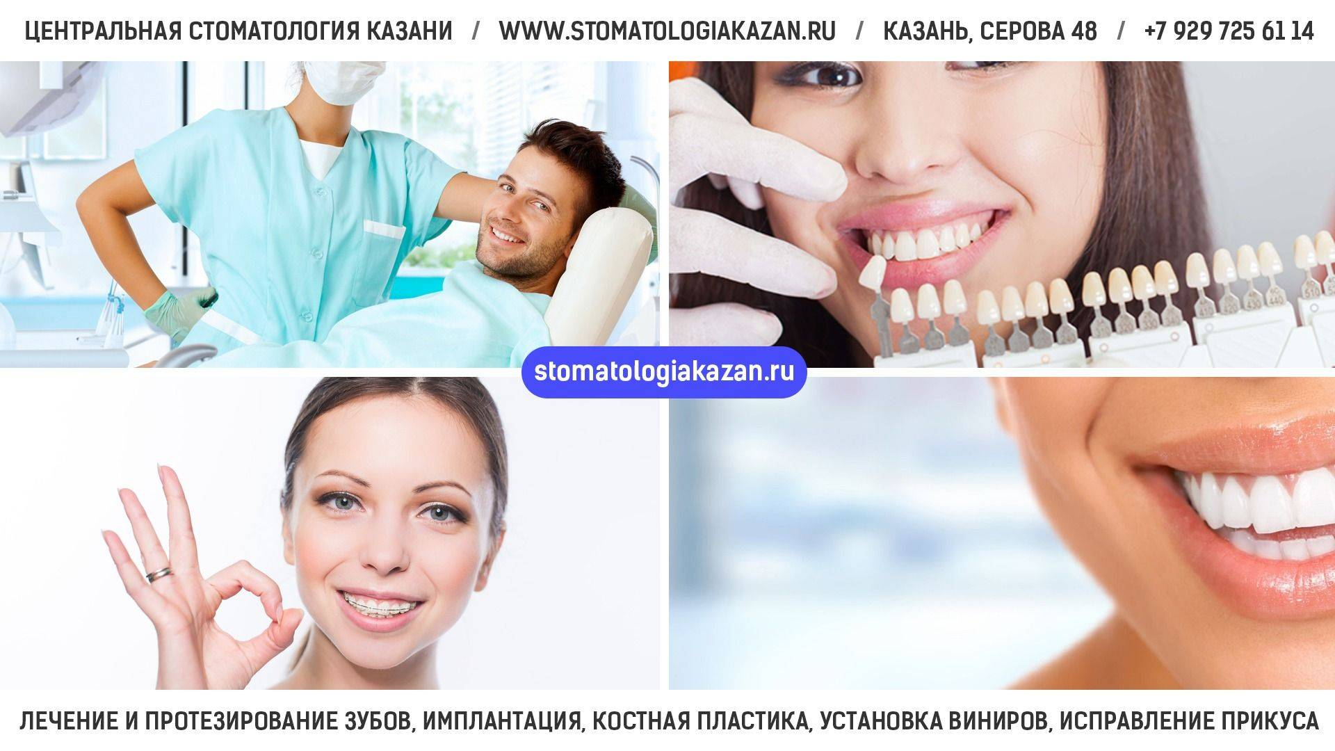 Стоматология в израиле: лечение зубов, импланты