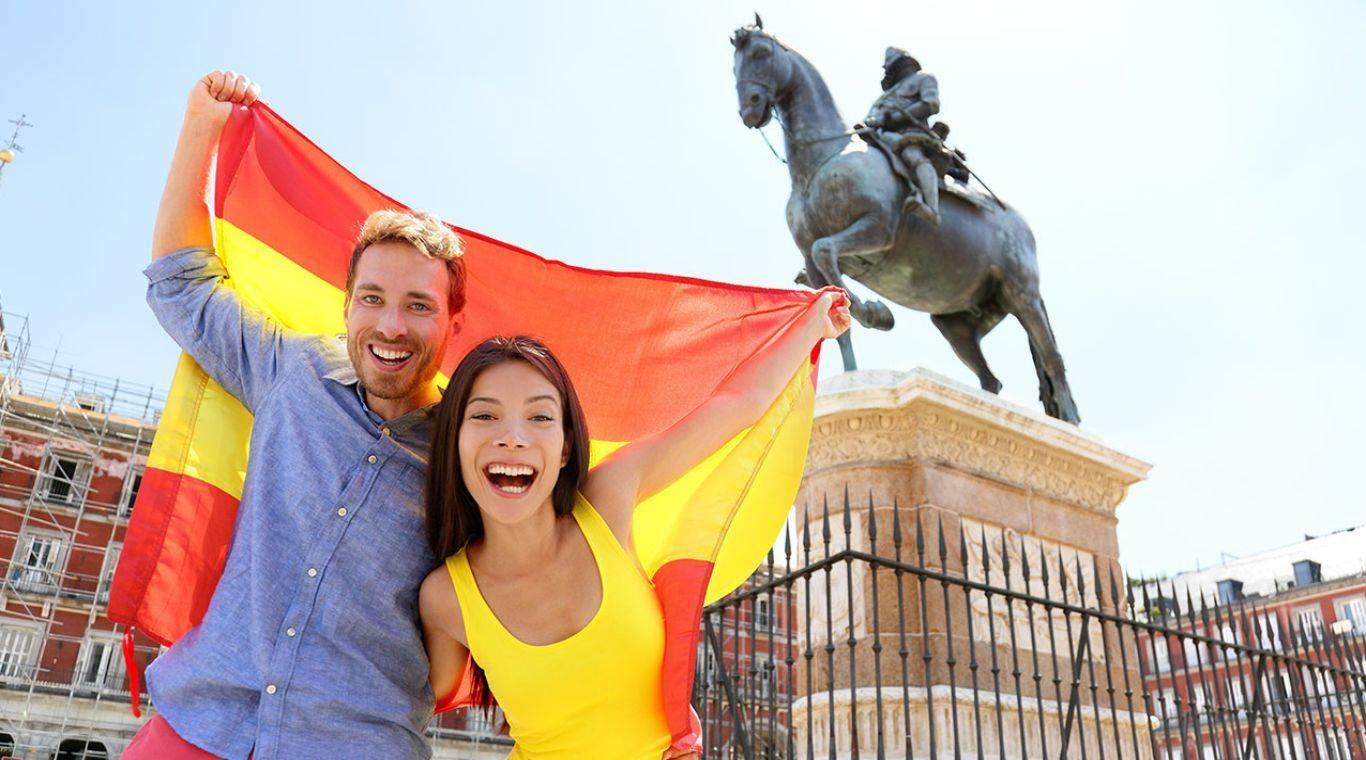 На каком языке говорят в испании?