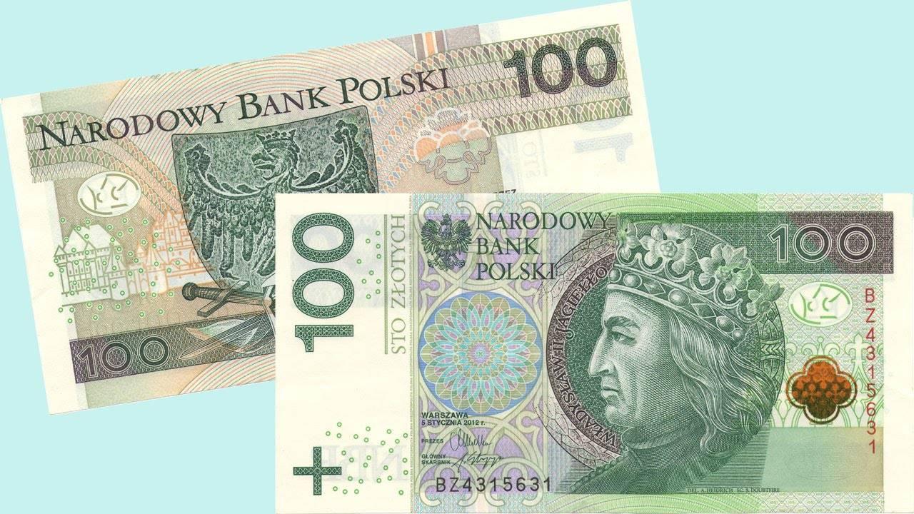 Банкноты польши