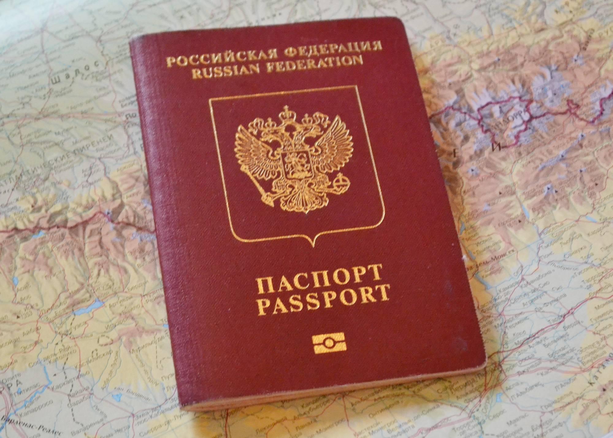 Испания: оформление визы для россиян в 2021 году самостоятельно