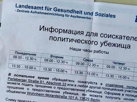 Получение внж в грузии гражданину россии в 2021