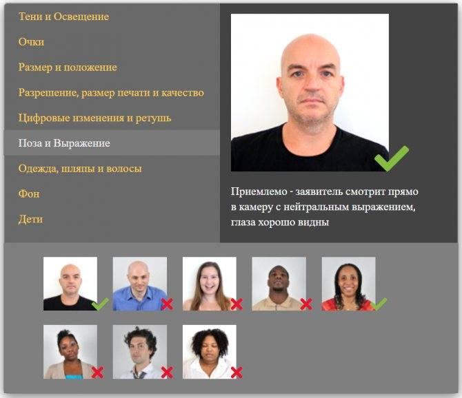 Правила участия в лотерее грин-кард для жителей Казахстана