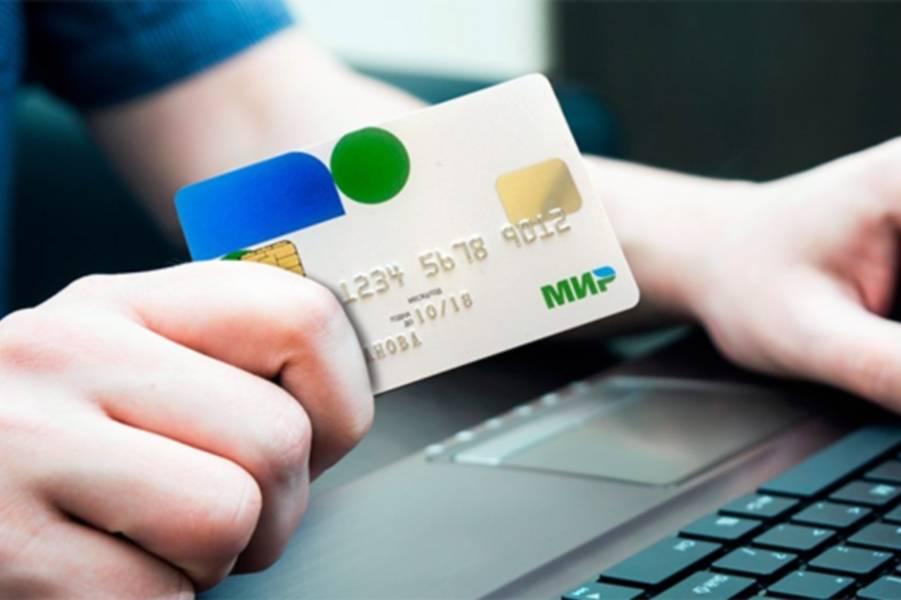 Как открыть счёт в германии для физ лиц, бизнеса или если нерезидент