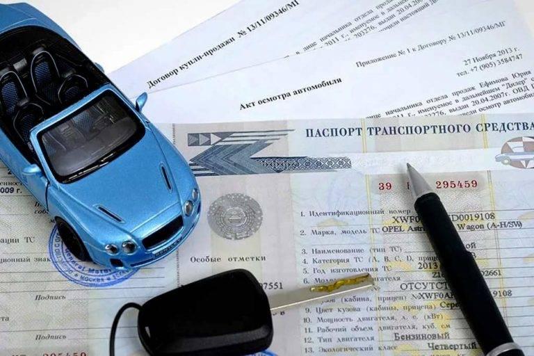 Особенности покупки, продажи и аренды авто в турции в  2021  году