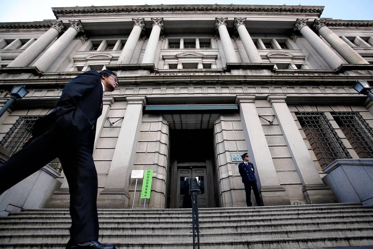 Банковская система японии