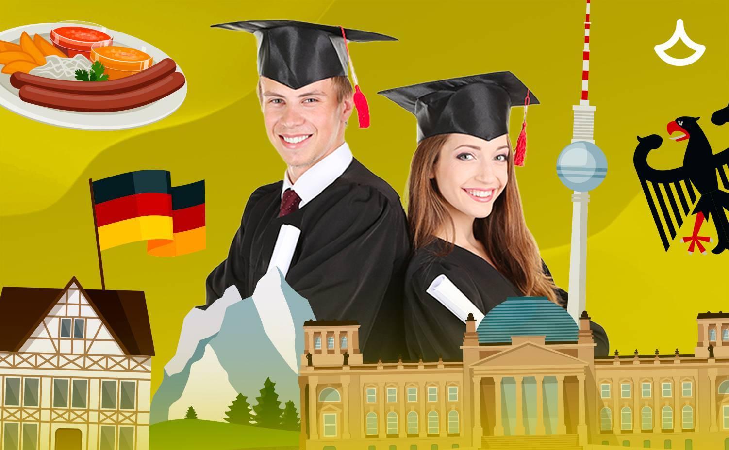 Самые-самые ... университеты германии