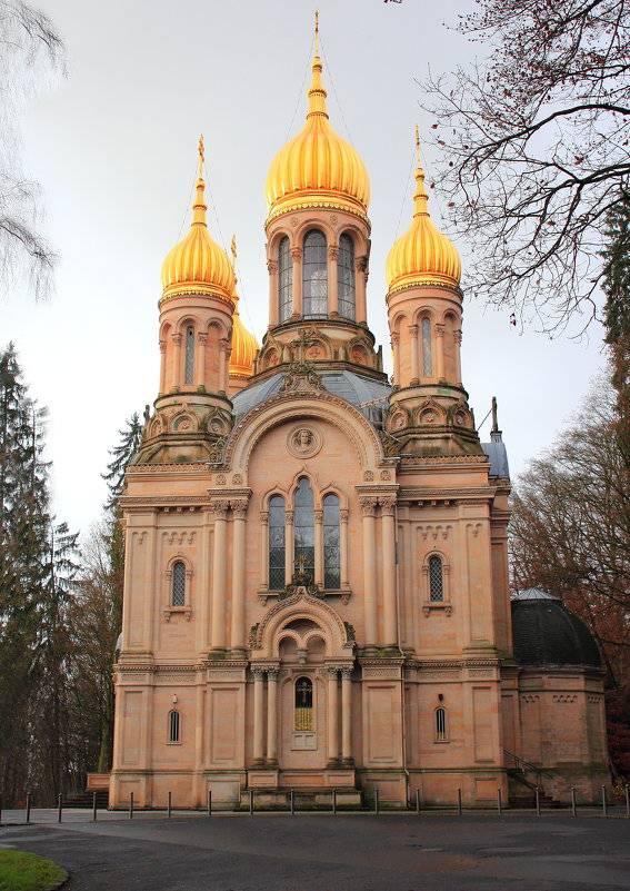 Висбаден|церковь елисаветы