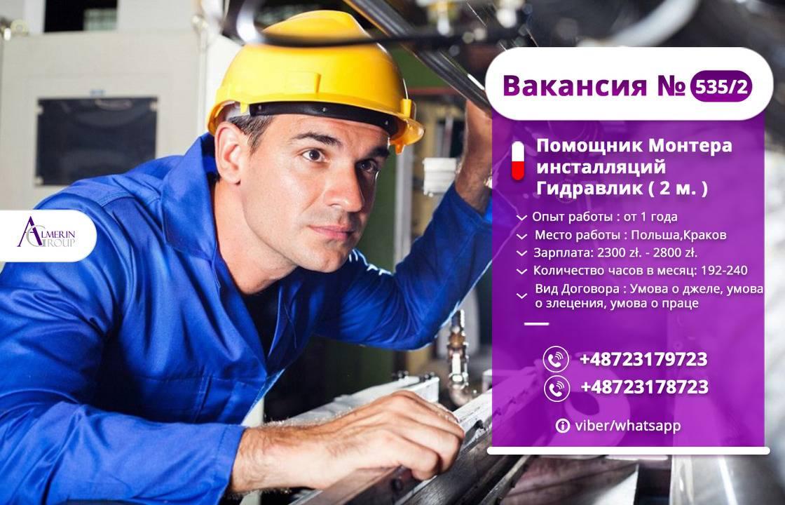Что нужно знать белорусу о трудоустройстве в кракове | job.of.by