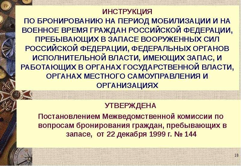 О продлении приостановки полетов в россию