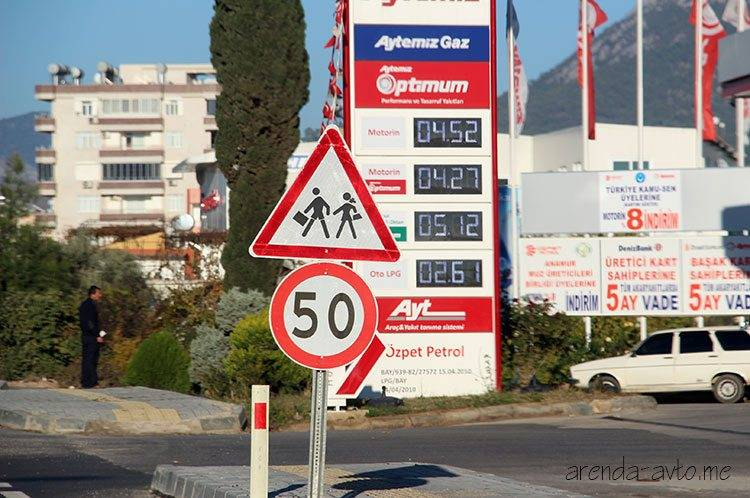 Аренда авто в италии: отзывы и практические рекомендации