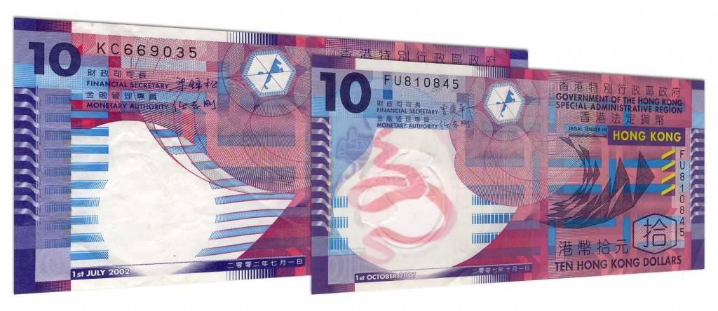Гонконгские доллары - собственная валюта гонконга :: syl.ru